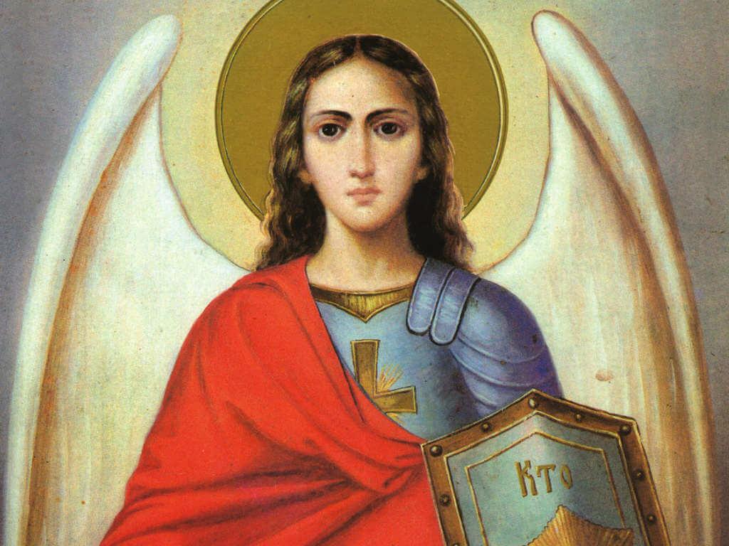 Oración San Miguel Arcángel fortaleza